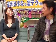 Aisaka Haruna had hardcore action